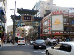Yokohama_Chinatown_entrance